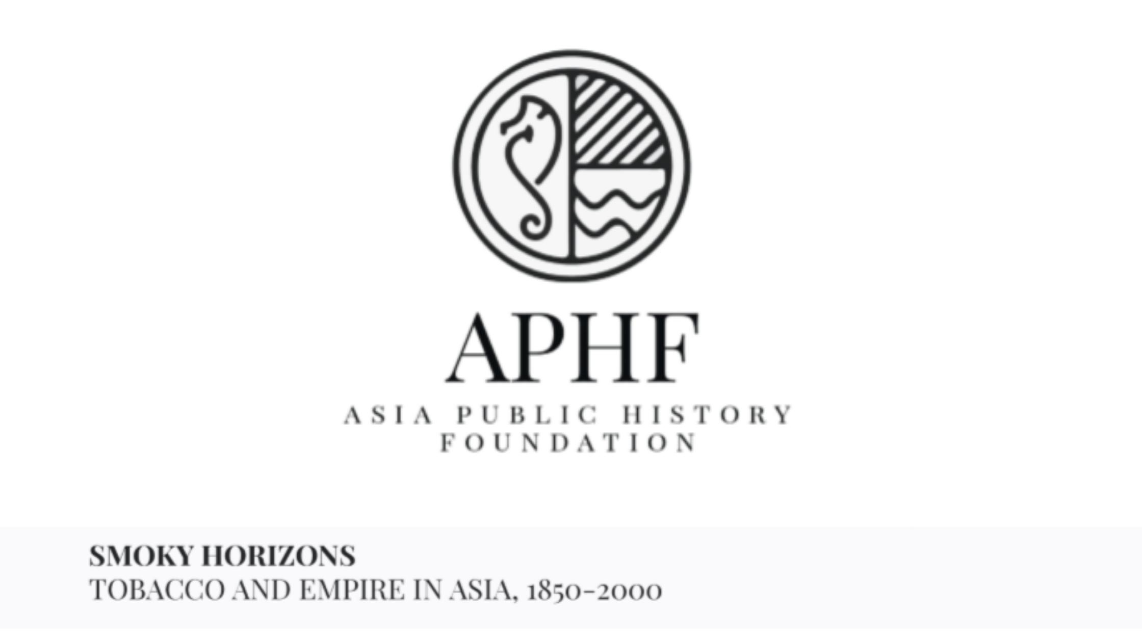 آفاق تغطيها الأدخنة: التبغ والإمبراطورية في آسيا ، 1850 - 2000